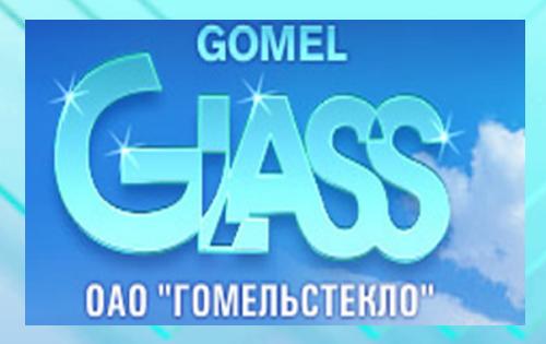 Переезд офиса тд гомельстекло-украина