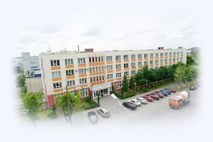 Строительные организации в железнодорожном районе спутник строительная компания официальный сайт
